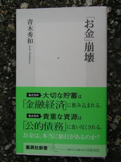 H200427book