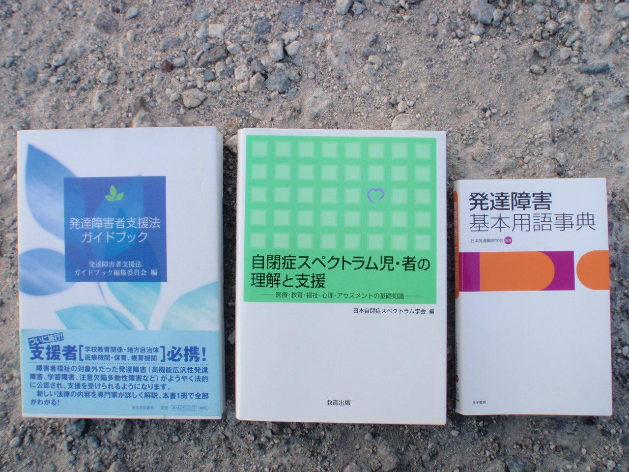H220211book4