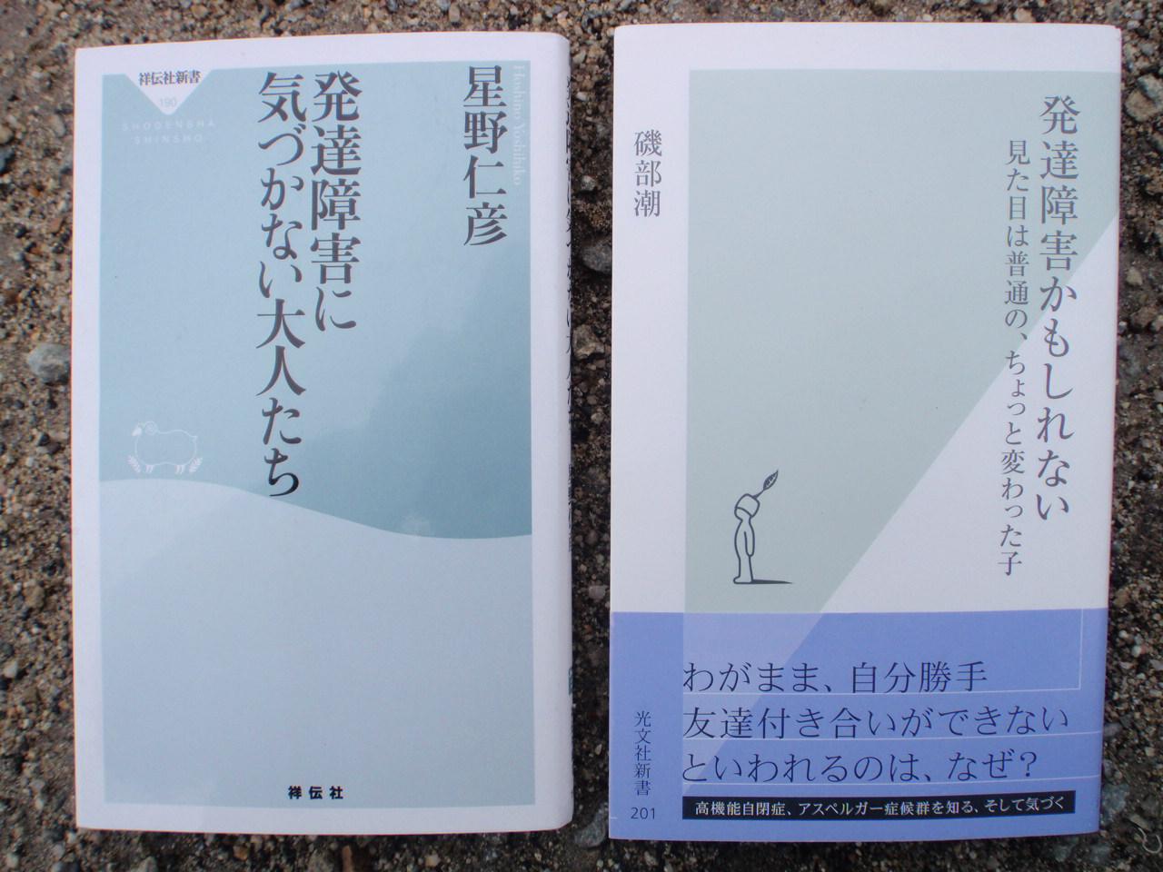 H220211book6_5